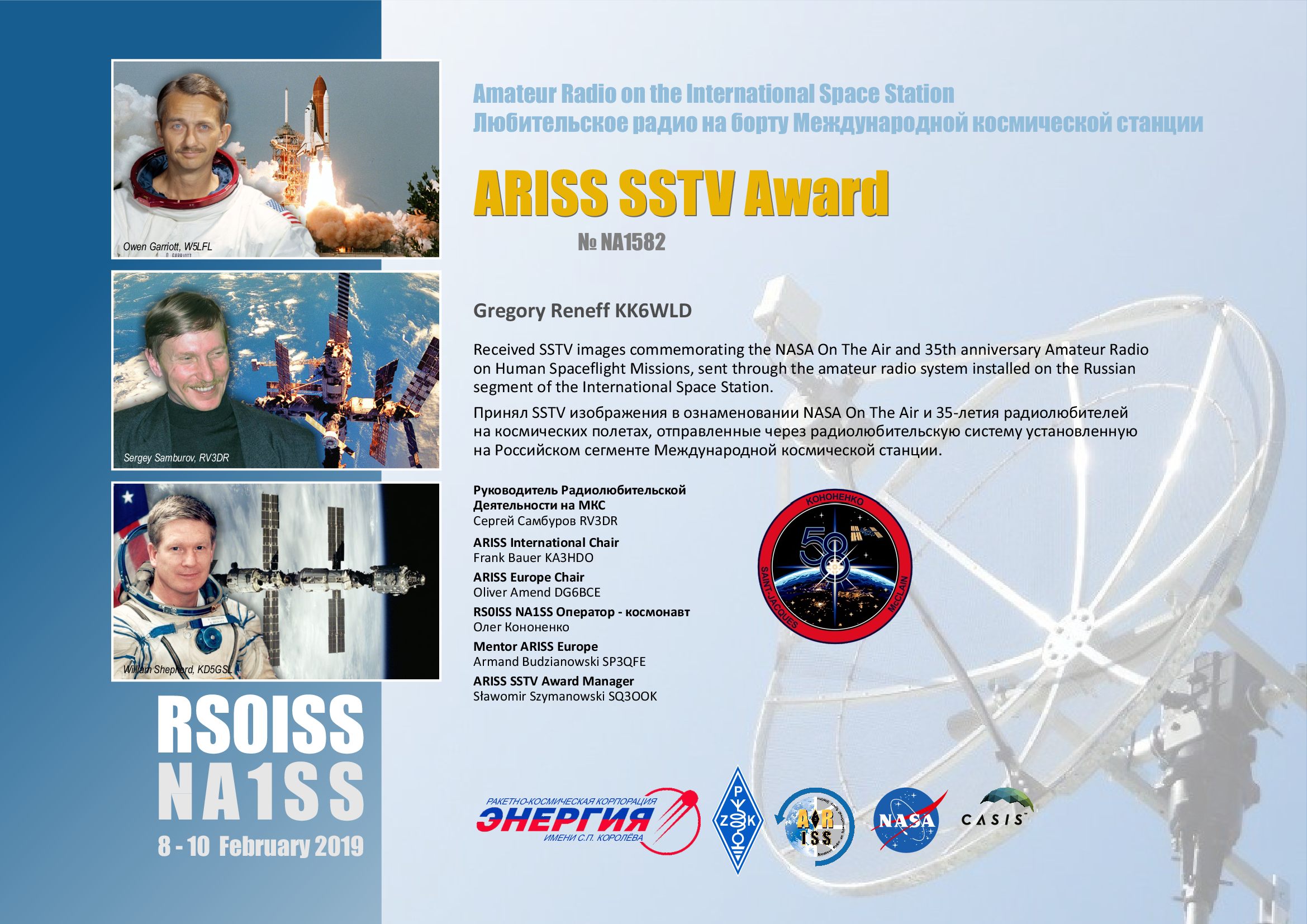 KK6WLD SSTV Expedition 58 Event Award